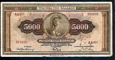 Greece. 5000 Drachmai 1932 RRR Greek banknote, Goddess : ATHENA, No: 351832