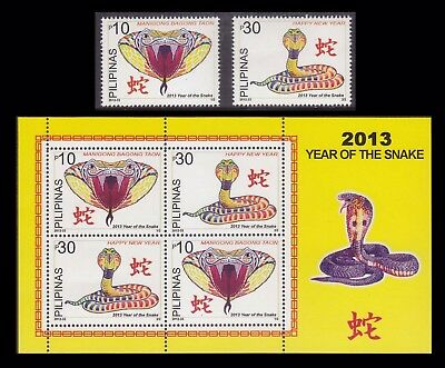 Philippines Stamps 2012 (2013) MNH Zodiac Year of the Snake complete set