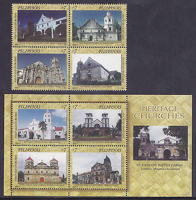 Philippines Stamps 2012 MNH Heritage Churches complete set