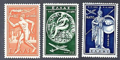 Fifth Anniversary of NATO 1954 MNH, Ancient runner Coin with Apollo Athena armed