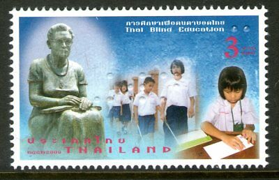Thailand 2009 3Bt Blind Education Mint Unhinged