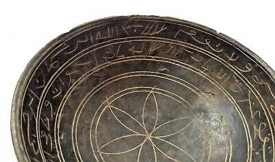 Ancient Eastern Islamic Lathe Turned Arabic Calligraphic Inscribed Steatite Bowl