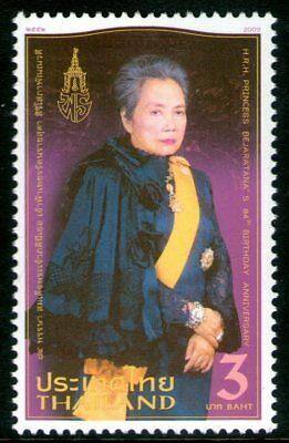Thailand 2009 3Bt Princess Bejaratana Mint Unhinged