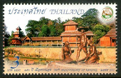 Thailand 2012 3Bt Anniversary of Ranong Mint Unhinged
