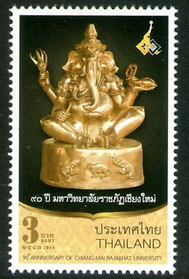 Thailand 2014 3Bt Chiang Mai Rajabhat University Mint Unhinged