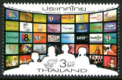 Thailand 2014 3Bt National Communications Day Mint Unhinged