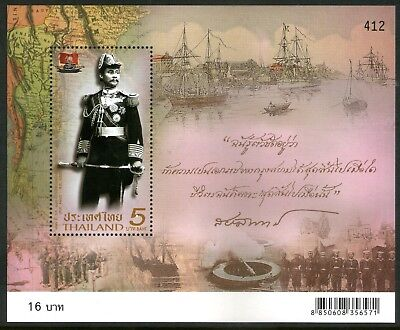Thailand 2013 Paknam Incident Miniature Sheet Mint Unhinged