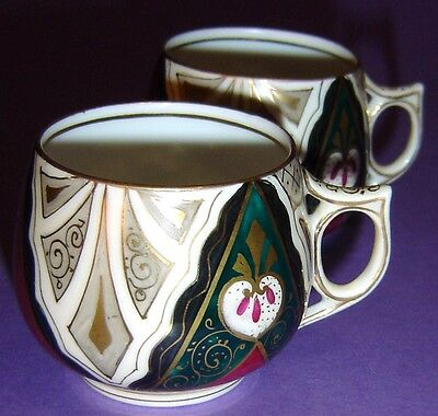 """Royal Vienna Austria """"alhambra Pattern"""" Pair Of Cabinet Cups"""