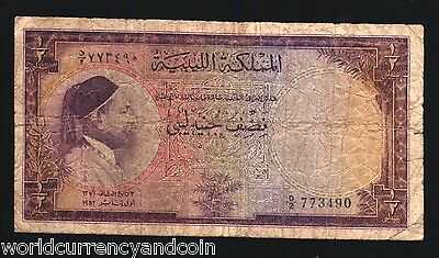 Libya 1/2 Pound P15 1952 King Idris Hat Arabic Africa Rare Bill Money Bank Note