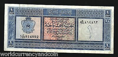 Libya 1 Pound P29 1963 King Xf Coat Arm Crown Arabic Africa Rare Bill Money Note