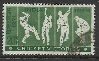 INDIA 1971 TEST CRICKET VICTORIES 1v Fine Used (No 1)