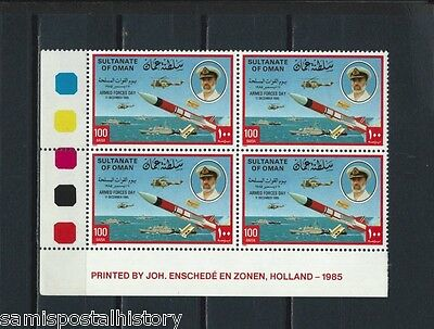 Middle East - Oman mnh stamps in traffic light blk/4 - military - rocket