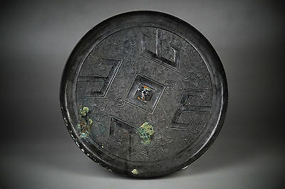 A Fine Collection of Chinese 2thBC Han Bronze Mirror