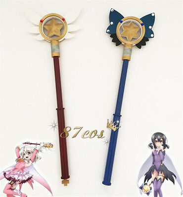 Anime Fate/kaleid liner Cosplay Props Girls Ruby Star Magic Wand Blue Stick 60cm