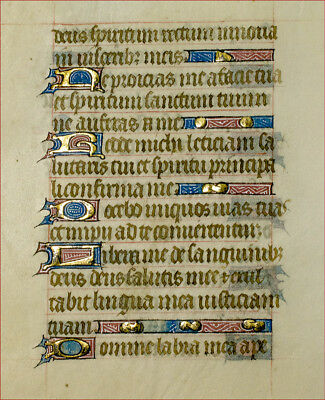 15th century illuminated manuscript page.  7707