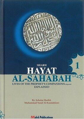 Sharh Hayat Al-Sahabah - Live's of the Prophet's Companions Explained. 3 Vols.