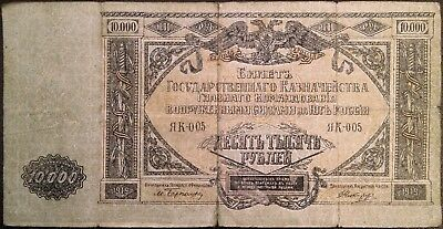 South Russia banknote - 10000 ruble - year 1919 - Civill War - free shipping