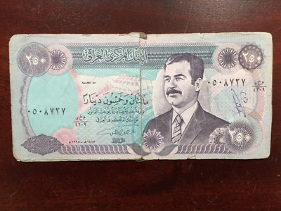 Circulated 250 Iraqi Dinar with Sadam Hussein's picture on it.