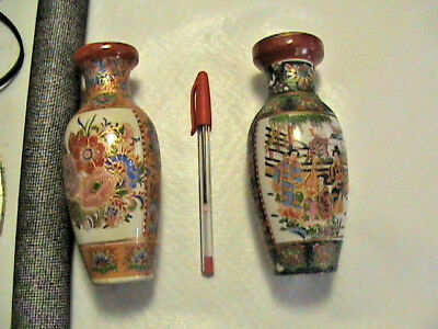 2 Beautiful Little Vases From China Gryphonware