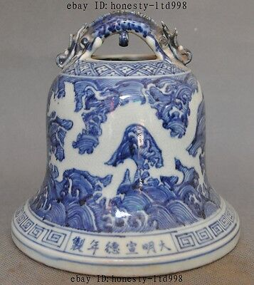 Marked Old China Buddhism Temple Blue&White Porcelain Dragon Beast Zhong Bell  A