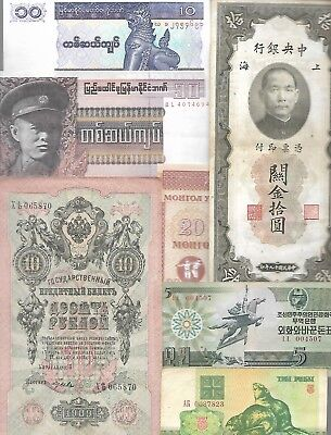 Lot of 70 World Banknotes, 1792-2000  Circ/UNC  Nice! Look!