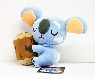 Pokemon Center 8 inch Komala Animal Soft Plush Toy Stuffed Figure Doll