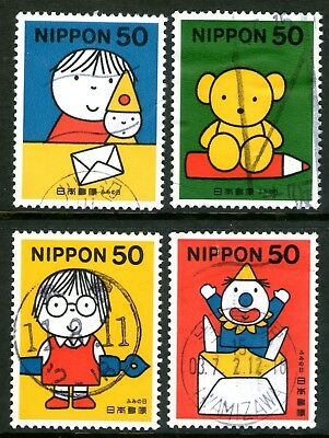 Japan 1999 50y Letter Writing Day set of 4 Fine Used