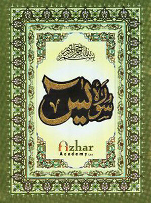 Surah Yaseen- Surat Yasin - Arabic Only Text - (Large - Color- PB- 117)