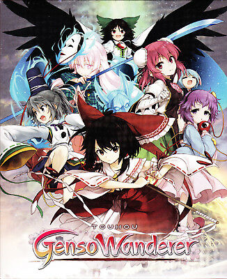 Playstation PS 4 Touhou Genso Wanderer Double Focus Limited Edition