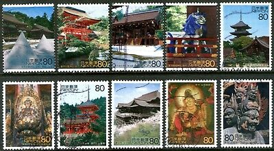 Japan 2001 2nd World Heritage Series 3rd Issue set of 10 Fine Used