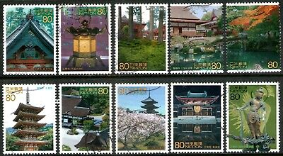 Japan 2001 2nd World Heritage Series 4th Issue set of 10 Fine Used