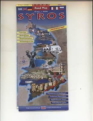 SYROS - GREECE - Laminated Road Map