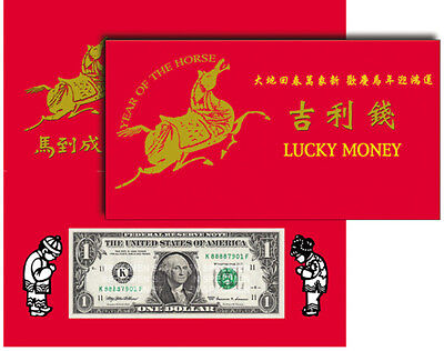 Lucky Money $1 Year of the Horse, 5 for $35