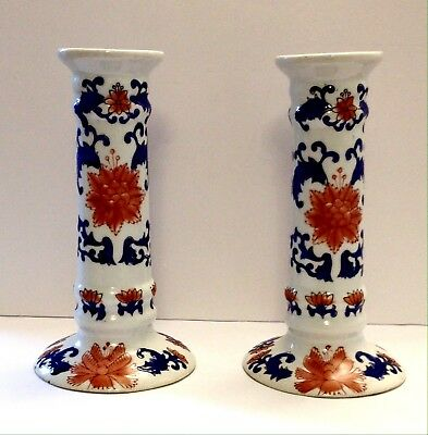 Vintage Oriental Imari Style 8 Inch Hand Painted Porcelain Candlesticks