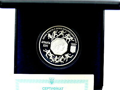 Ukraine 2.000.000 Karbowanets 1996 Olympia Athen, Silber PP