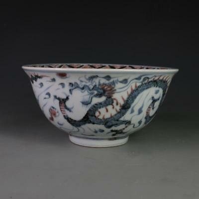 A Fine Collection of Chinese 15thC Ming Porcelain Dragon Bowls