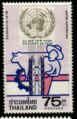 Thailand 1979 75st United Nations Day Mint Unhinged