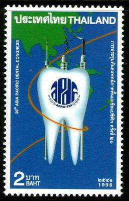 Thailand 1998 2Bt Dental Congress Mint Unhinged