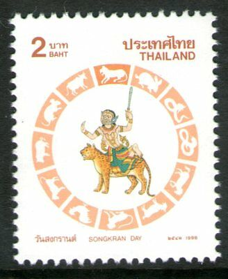 Thailand 1998 2Bt Songkran Day - Tiger Mint Unhinged