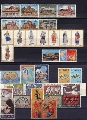 34 Greek Stamps MINT, 9 Complete Sets Year: 1972, Acropolis Car Raily, Churches.