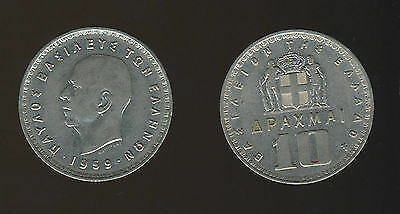 Greece 10 Drachma 1959 VF-XF CROWN Hercules King PAUL KM#84 Bern Mint Greek Coin