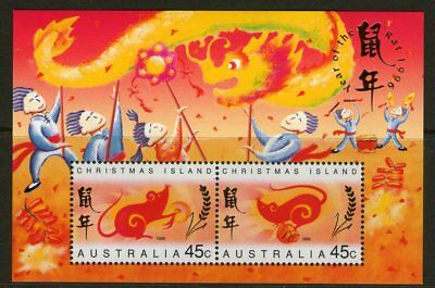 Christmas Island 1996 Year of the Rat Miniature Sheet Mint Unhinged