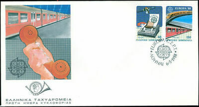 Greece. Europa cept Year 1988, Tele-communication & Transportation, Greek FDC