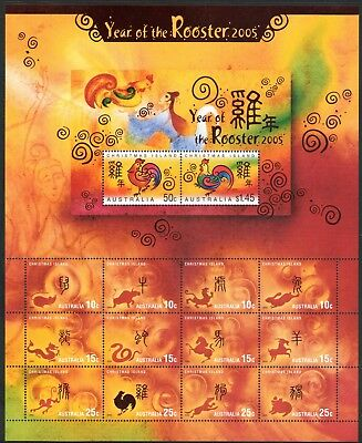Christmas Island 2005 Year of the Rooster Zodiac Sheet Mint Unhinged
