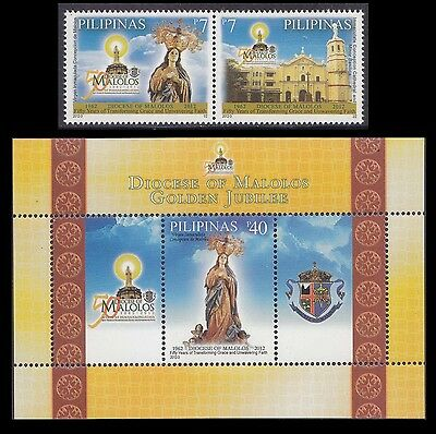 Philippines Stamps 2012 MNH Diocese of Malolos complete set