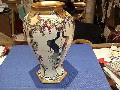 Antique Art Nouveau French Hand Painted Limoges Vase