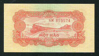 Vietnam banknote 1 Hao 1958 P.68 UNC condition
