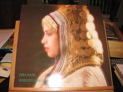 Ofra Haza - Jemenit Songs - LP - (S52)