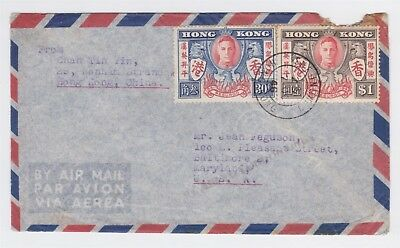 Hong Kong China 1946 Cover To U.s.