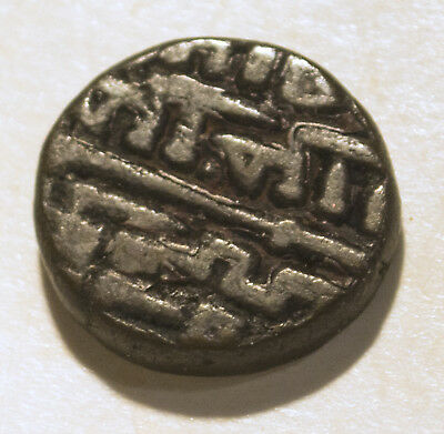 1488AD Sultunate of Delhi Islamic Medieval Coin of INDIA (16) Selling Out!